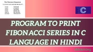 PROGRAM TO PRINT FIBONACCI SERIES IN C LANGUAGE IN HINDI