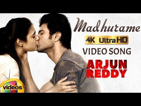 Arjun Reddy Telugu Movie Songs 4K | Madhurame Full Video Song | Vijay Deverakonda | Shalini