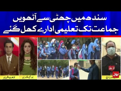 Schools from 6th to 8th opens across Sindh