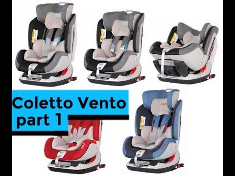 Авто кресло Сoletto Vento (Колетто Венто)►ВИДЕО ОБЗОР