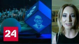 Смотреть видео В Сочи стартует Международный фестиваль искусств Юрия Башмета - Россия 24 онлайн