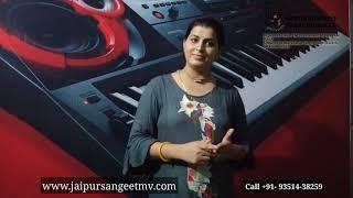 Kathak Dance (classical dance ) Review - Jaipur Sangeet Mahavidyalaya