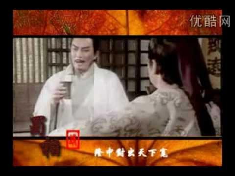 Zhuge Liang - Tang Guo Qiang version