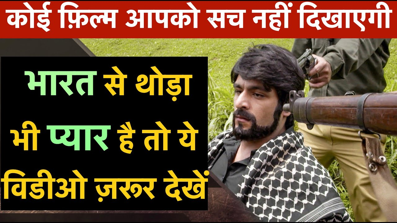 Download Indian Spy जिस पर बनी Romeo Akbar Walter RAW Ek Tha Tiger /Ravindra Kaushik John Abraham Salman Khan