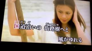 渡辺美里さんの『悲しいね』を歌ってみました.