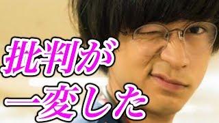 成田凌、チャラいのに好感度がアップしたあるエピソードとは!? チャン...
