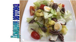 Салат с говядиной и картошкой с перепелиными яйцами и салатом эпизод №353