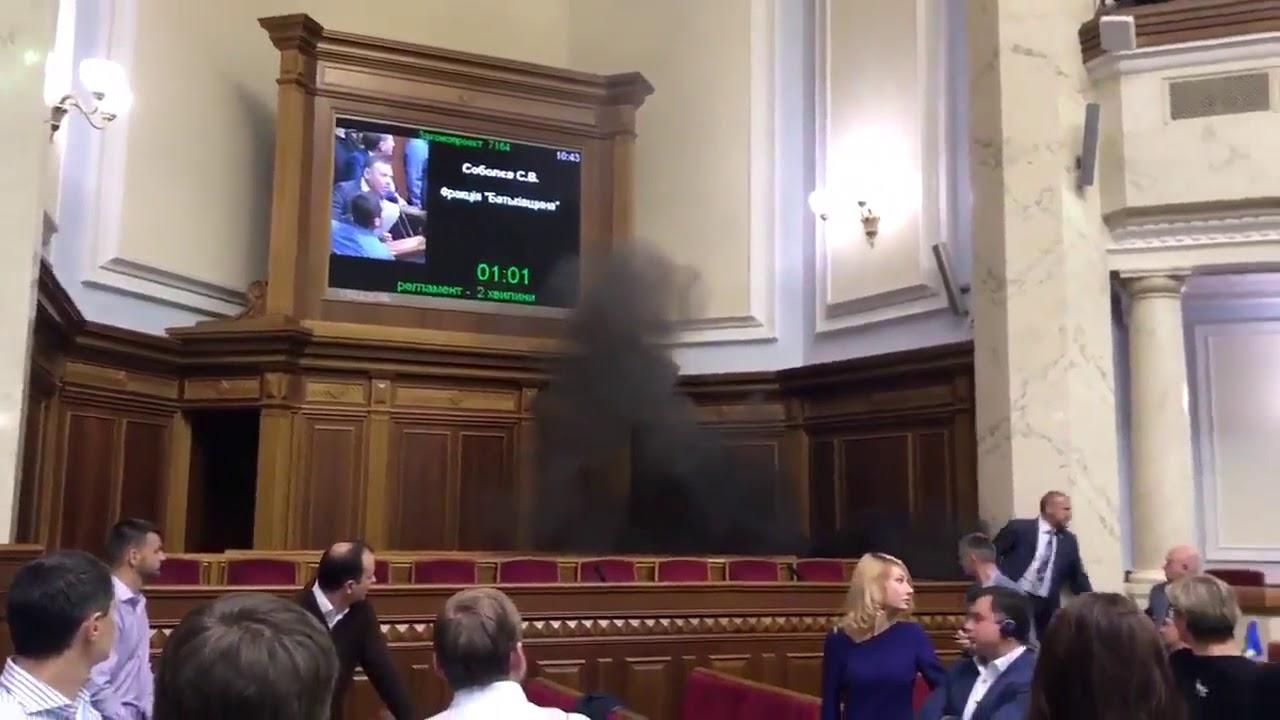 6 окт 2017. Украинские националисты вышли к зданию верховной рады в знак протеста против продления особого статуса донбасса. Участники акции жгли файеры и дымовые шашки. Митинг закончился столкновениями с полицией, сообщается о нескольких задержаниях. Украинский парламент.