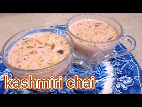 Kashmiri Chai _How To Make Perfect Kashmiri Chai At Home_How To Make Pink Tea_gulabi Chai Recipe
