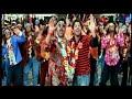 Allu arjun entry in Shankar Dada zindabad song | megastar chiranjeevi | sreekanth | allu arjun