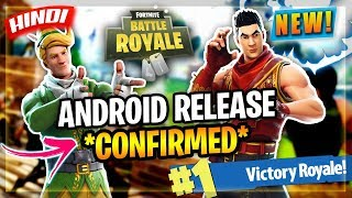 🔥FORTNITE ANDROID RELEASE *CONFIRMED* | UPDATE & DETAILS IN HINDI | HINDI GAMING NEWS