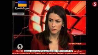 """""""5 канал"""" Украина. В студии Москаль разговор за """"самоубийство"""" Музычко и ПС"""