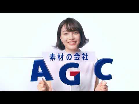 広瀬すず出演/CM「AではじまりCでおわる素材の会社はAGC」