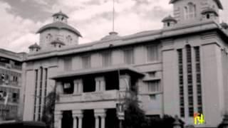 Who was Netaji Subhas Chandra Bose