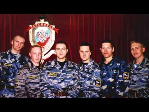 """Леонов Виталий - """"ОМОН"""""""