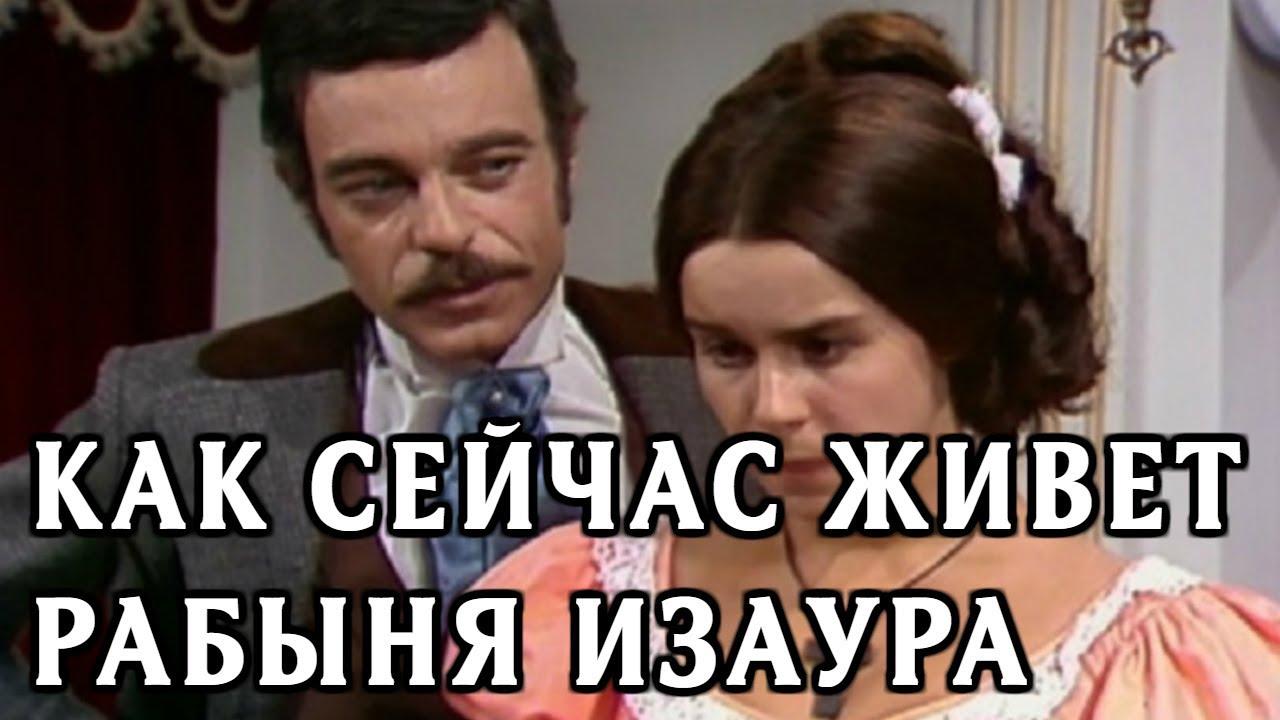 Фильм рабыня изаура 8 серия