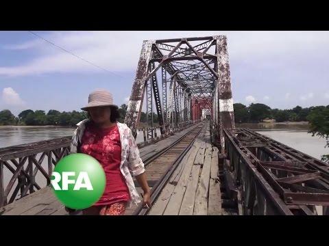 Old Myanmar Bridge to Get a Makeover