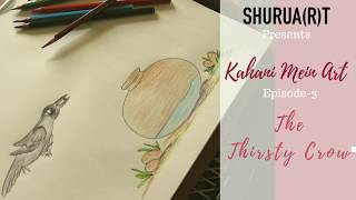 Kahani Mein Art, Episode 3: The Thirsty Crow