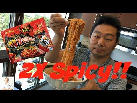 2X EXTREME SPICY Ramen | Samyang 2X Spicy Chicken Ramen