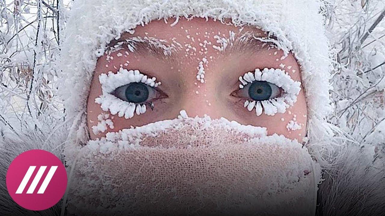 Жизнь при -65: видео из замерзающей Якутии - YouTube