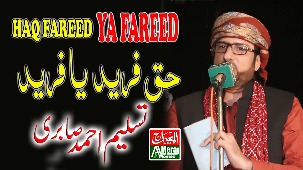Download New Naqabat by Tasleem Ahmad Sabri 2021 // Haq farid ya farid // Al Meraj Movies