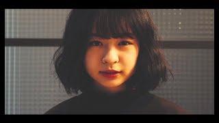 <モデル莉子 MV初主演!> H!dE「メゾン」MV short ver.