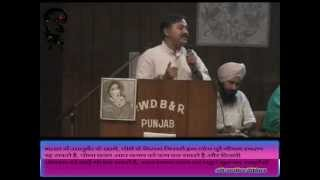 Lecture on Health at Patiala Part I - Rajiv Dixit
