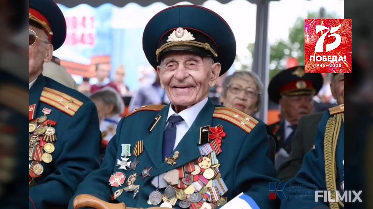Поздравление с Днём Победы       с. Акинфиево