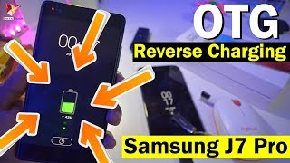 Samsung Galaxy J7 Pro OTG and Reverse Charging Test | Data Dock