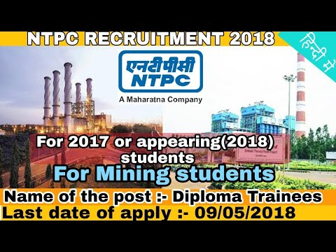 NTPC recruitment 2018 diploma || mining || how to apply