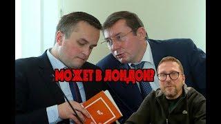 Назар Холодницкий, а за сколько вы продали дело?