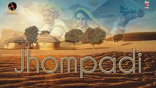झोंपड़ी   Trial(Scratch) Version   Kamal Choudhary ft. NRS   New Rajasthani( बागड़ी)song