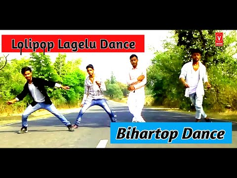 Lolipop/ Lagelu /dance/Pawan Singh//लॉलीपॉप लागेलू//,vijay Kumar Dance