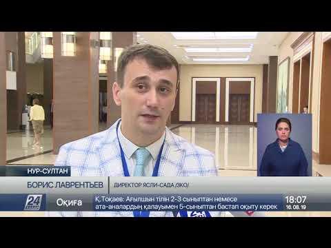 Рейтинг детских садов появится в Казахстане