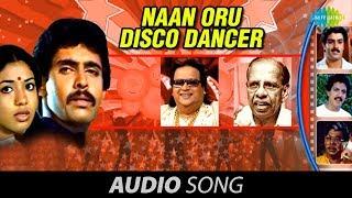 Padum Vaanampadi (1985) Tamil Movie