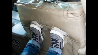 Защитный чехол для спинки переднего сидения от детских ног Kegel Pigi ОБЗОР