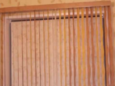 вертикальные жалюзи http://art-montazh.ru