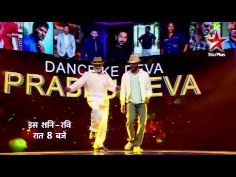 Dance+2 | Prabhudeva's performance with his father