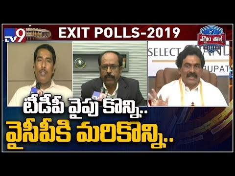 Who will win 2019 elections in Andhra Pradesh? - TV9