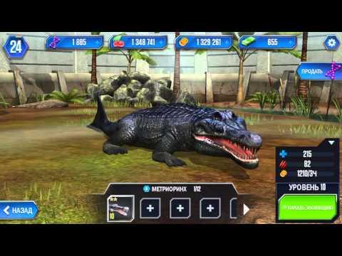 Jurassic World Android game (iOS/Android) - Схватка 22 уровень  