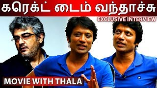 Super Exclusive Interview – Movie With THALA S.J.Surya Reveal