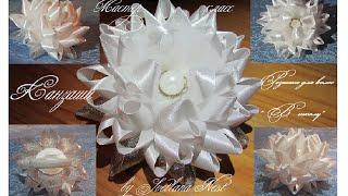 Резинка Канзаши Мастер Класс / DIY Kanzashi/ В школу/1сентября(Всем привет!В этом видео я вам покажу, как сделать цветок на резинке