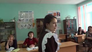 Фрагмент урока литературы в 11 классе по роману М.Булгакова