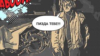 Драка в гараже за мотоцикл