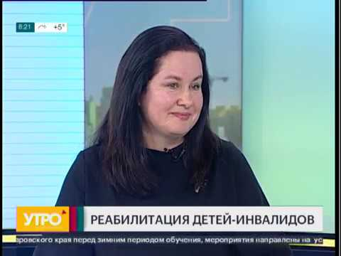 Реабилитация детей-инвалидов. Утро с Губернией. 23/10/2018. GuberniaTV