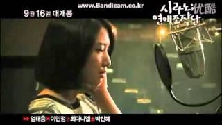 朴信惠&李敏貞Cyrano Agency OST   It Was You (Park shine-Hye)