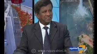 Ayubowan Suba Dawasak 2019-11-05   Rupavahini Thumbnail