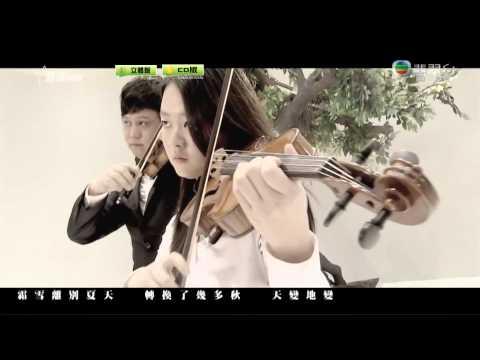 馬浚偉 - 天意 MV(1080P Full HD)