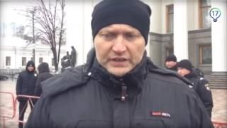 Борислав Береза раскритиковал план  Шатун
