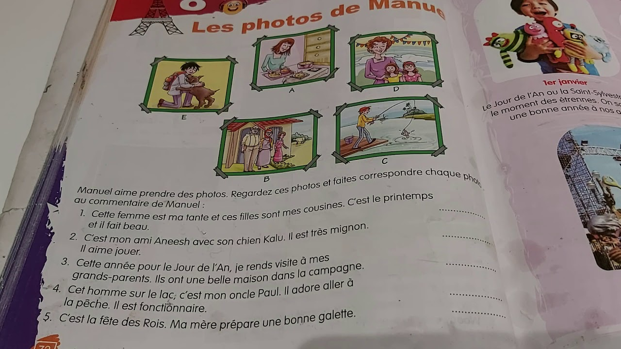 Les Photos De Manuel Youtube